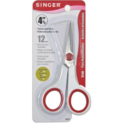 Singer Embroidery Scissors 4.75