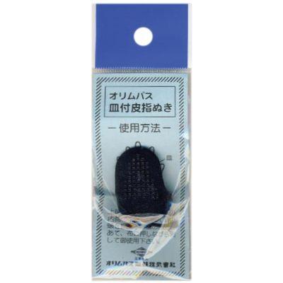 Olympus Sashiko Leather Thimble  - SN-0002