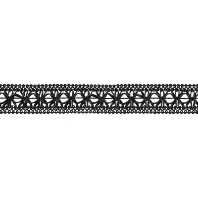 Simplicity Woven Leather Braid 1 1/4