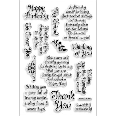 Stampendous Perfectly Clear Stamps Friendly Phrase - SSC1141