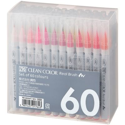 Zig Clean Color Real Brush Markers 60/Pkg  - RB600060
