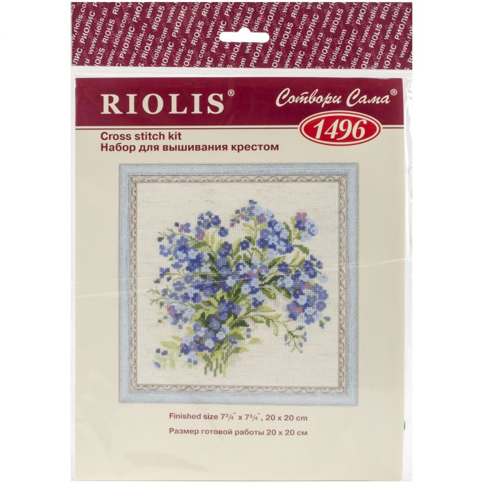 """RIOLIS Counted Cross Stitch Kit 5/""""X6.25/""""-Lily Of The Valley 15 Count"""